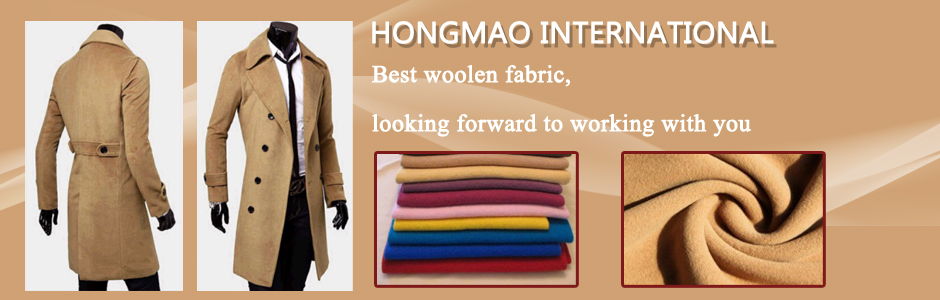 HONGMAO INTERNATIONAL